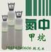 津南氦气纯度5n40升协力气体价格实惠