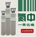 鞍山氦气纯度5n40升山东送货上门优质供应