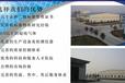 上海尾气检测国标18285全国发货包邮正品