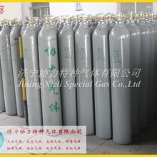 高纯氦气,氩气标准气体优质供应商