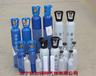 供应天津机动车检测标准气4L、8L高标+低标