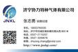 供应陕西省甲烷标准气、瓦斯检测标准气、矿井检测标准气、束管检测标准气
