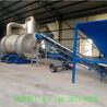 15噸型三回程石英砂烘干機,不銹鋼烘干機