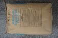 草坪切割機外殼用什么材料做/機械物理性耐沖擊/ASAXC-180