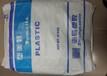 阻燃ASA/自動燒水機外殼用什么材料做/ASAXC-200FR