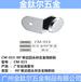 CM-015-90°单边圆头锌合金隔断码