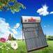 濟寧太陽能熱水器風機工作2017