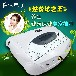 广州旗达W02电解水足浴仪-氢水理疗仪-足浴理疗仪-氢水足疗仪