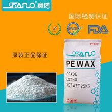 青岛聚乙烯蜡环保乙烯-醋酸乙烯共聚物蜡共聚物(EVA蜡)