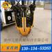 厂家销售优质四瓣移树机园圃移植机高效率种树机