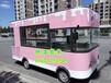 电动小吃车早餐车房车卤菜熟食车冰淇淋冷饮车移动烧烤车摆摊车