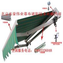 户外伸缩雨棚遮阳篷法式折叠雨棚室外阳台伸缩遮阳棚雨蓬图片