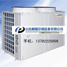 山东超低温空气源热泵厂家直销图片