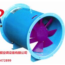 天津消防排烟风机厂家定制批发、品质保证3C认证