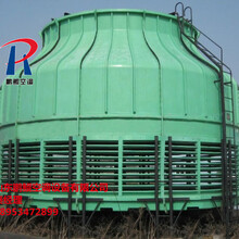 黑龙江工业专业冷却塔定制规格型号