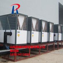 嘉兴空气源热泵机组厂家参数品牌、规格