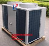 福建空气源热泵机组供应商