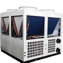 山東德州超低溫空氣源熱泵報價安裝生產公司