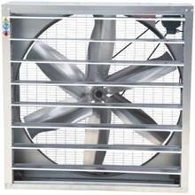 山东JT-LZ型冷却塔专用风机厂家规格品牌图片