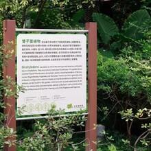 星光标识定制江苏5A级景区标识标牌专业设计景区标识系统