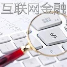 北京增值电信许可证(ICP证)办理多少钱