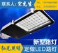 江苏弘光照明工程有限公司生产1米30W.LED路灯头户外防水灯道路灯