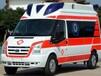 金华武义救护车收费标准病人长途护送