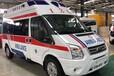 煙臺私人救護車出租及長途病人返鄉護送