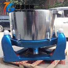 厂家专业生产600型离心脱水机茶才甩水烘干机至河南图片