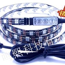 5VUSB灯条5v电池盒灯带5V5050RGB变色灯条