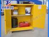 成都防火安全柜-化学品防爆安全柜
