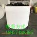 湖南1500公斤鱼菜共生圆桶食品级敞口腌制圆桶
