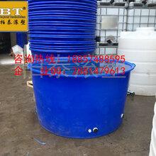 酒厂专用500公斤粮食发酵桶PE腌制缸(图)