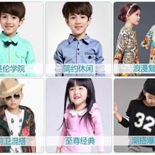 上海回收女装回收男装回收童装回收时装衣服回收图片