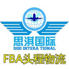 找出口到日本亚马逊能包清关的货代FBA物流