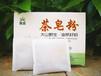 山茶油厂家天然纯正-山茶油生产厂家