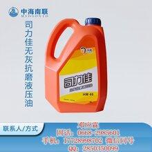 价格合理司能牌主轴油丨2号主轴油供应