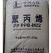 塑料廠家直供聚丙烯T4401