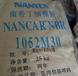 廠家直供丁腈橡膠NBR1052