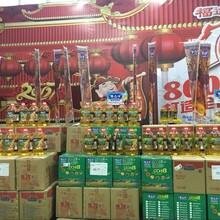 武汉福达坊芝麻油油厂葵花籽油批发可供散装油图片