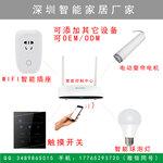 供应智能球泡灯手机远程控制无极调光调色温LED灯泡