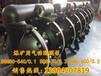 山西大同BQG-375/0.5气动隔膜泵供应厂家