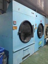 二手洗染兩用機廠家-二手洗染機價格圖片