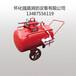 湖南怀化半固定式(轻便式)泡沫灭火装置(不锈钢