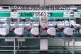 供应江苏强盾湖南消防炮自动消防水炮自动跟踪定位射流灭火装置