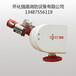 湖南懷化強盾自動消防水炮