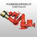 湖南懷化強盾PSKD20電控消防水炮