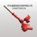 湖南懷化PLKD24電控泡沫-水兩用炮