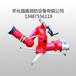 湖南怀化强盾PSY20移动式消防水炮