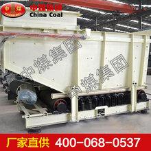 甲带给煤机,甲带给煤机型号,甲带给煤机参数